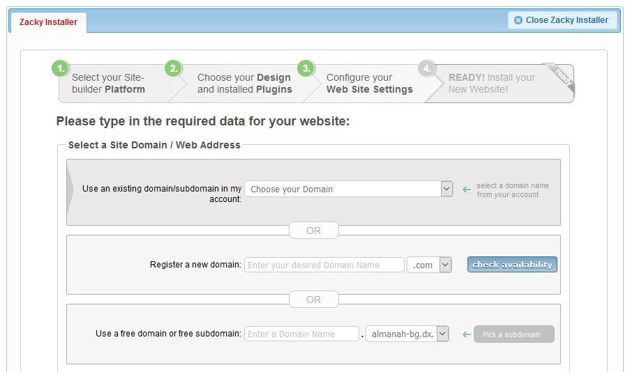 Select Domain Name